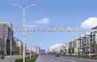 12m double arm LED steel street lighting pole XM-SL-043(2)