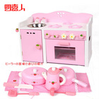home furniture toy/wooden kitchen for kids