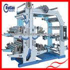 Good quality 4 color polythene printing machine