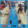 zinc color coated corrugated metal roof sheet price