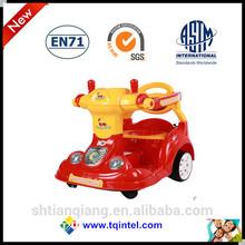OEM SGS plastic children and adult swing car