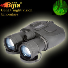 Super 1+ scout binóculos de visão noturna