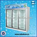 alta qualidade 3 porta congelador vertical para o supermercado
