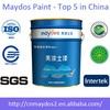 Maydos Water Based Stain Resistance Waterproof Interior Wall Paint(Matt/Semi-glossy/Glossy)