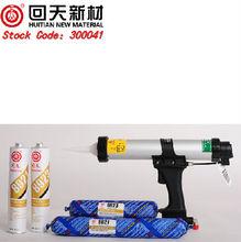 Hutian MS sealant and Ms Polymer Sealant 7937
