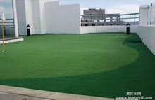 Cheapest turf artificial grass grass or artificial turf Cheapest Artificial Grass