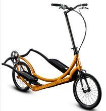 elliptical bicycle spin bike/magnetic elliptical bike/racing exercise bike