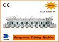 Largura de impressão de alto desempenho 800 - 1400 mm Gravure máquina da imprensa