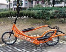 apollo diver propulsion elliptical bike
