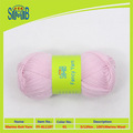 メリノウール工場サプライソフト100%メリノウールとを編み物用糸