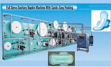 full servo sanitary napkin machine 2014 china made new product export to Canada Pakistan Malaysia