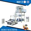 HERO BRAND HDPE LDPE LLDPE PE PLASTIC FILM BLOWING MACHINE