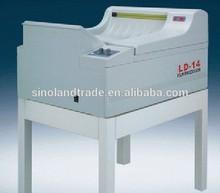 China automatic dental x-ray film processor