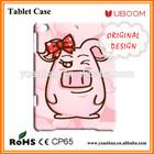Special design For ipad mini IMD case