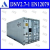 20ft offshore refrigerated container