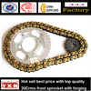 motorcycle small sprockets,motorcycle engine chains,motorcycle front spro