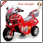 Electric Baby Smart Trike