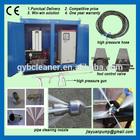 fashion high pressure washing equipment water jet cleaning machine 86-15617541716
