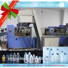 full Automatic pet/plastic bottle blowing machine