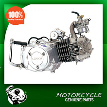 Good quality motorcycle for Lifan motorcycle engine sale
