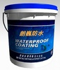 Thermal Insulating Elastomeric Waterproof Coating/polyurethane waterproof coating