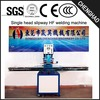 High frequency pvc plastic welding machine,blister sealing machine