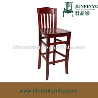 K-BSC012 Hot Sale Commercial Furniture Solid Wood Modern Bar Stools