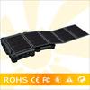 Small portable folding solar panel kits, AC portable folding solar panel kits, portable folding solar panel kits