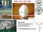 Letrozole CAS No. 112809-51-5