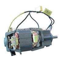 7033 ac mini chopper motors for well motorized cutter