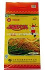 pp woven rice bag polypropylene woven sack made in china