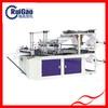 Plastic Garbage Bag Making Machine/Trash Bag Making Machine/Garbag Bag Sealing Machine