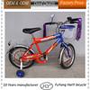 16 inch steel frame boys dirt bike bicycle for egypt market