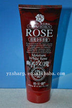 200g beauty refillable lotion tube