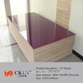 ckuv، mdf، لوحة الحائط الخشبية 3d، تصميم لوحة خشب الباب