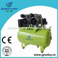 GREELOY AC power 236L/min 60L tank air compressor