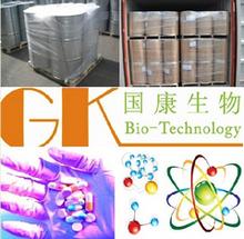 Professional supply Cefuroxime Sodium Sterile 56238-63-2