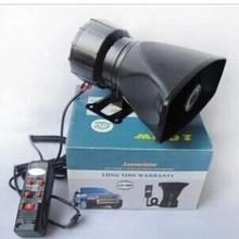 Supply car alarms, 5 horn, 100 w, car speakers, speakers, propaganda