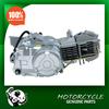 Genuine 4 Stroke W150-G Zongshen 150cc Engine with Manual Clutch