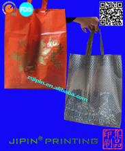 Large plastic men's shoes bag
