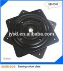 SD-0301 240*240 mm flat swivel plate/ball bearing lazy revolvable plate/bearing swivel turntable