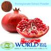 Hot Sell 100% Natural 10%-90%Ellagic Acid Pomegranate Extract/Pomegranate Extract Powder/Pomegranate Peel Extract