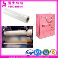 xiamen best quality pearly white bopp lamination film; top printing film