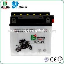 Heavy Duty Battery 12V 7Ah With ISO Cerfitication, 12V Lead Acid Battery
