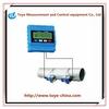 Clip mounted Ultrasonic sensor flow module for industrial