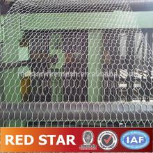 fish cage hexagonal wire mesh