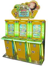 Monkey papa amusement ticket redemption machine