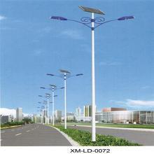 2014 hot selling wind and solar led street light for garden