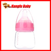 PP pink best feeding bottles for babies
