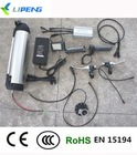 bicycle parts china/ e-bike kit 250W/ bicycle electric kit